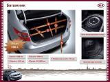 1_Kia_Rio_2012_presentation__________19.jpg