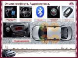 1_Kia_Rio_2012_presentation__________21.jpg