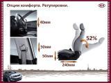 1_Kia_Rio_2012_presentation__________22.jpg