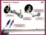 1_Kia_Rio_2012_presentation__________30.jpg