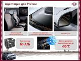 1_Kia_Rio_2012_presentation__________24.jpg
